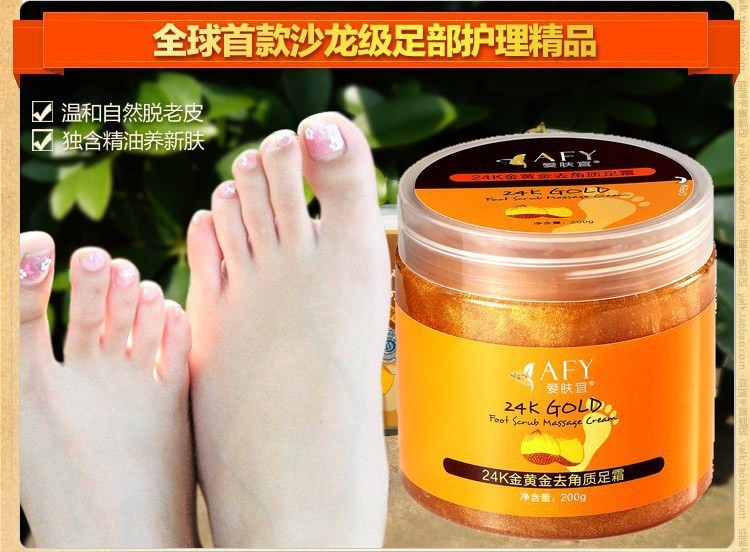 AFY 24K Gold Foot Gel Massage Cream Exfoliating Feet Lotion Whitening Moisturizing Feet Skin Suitable for knee,elbow Cream(China (Mainland))