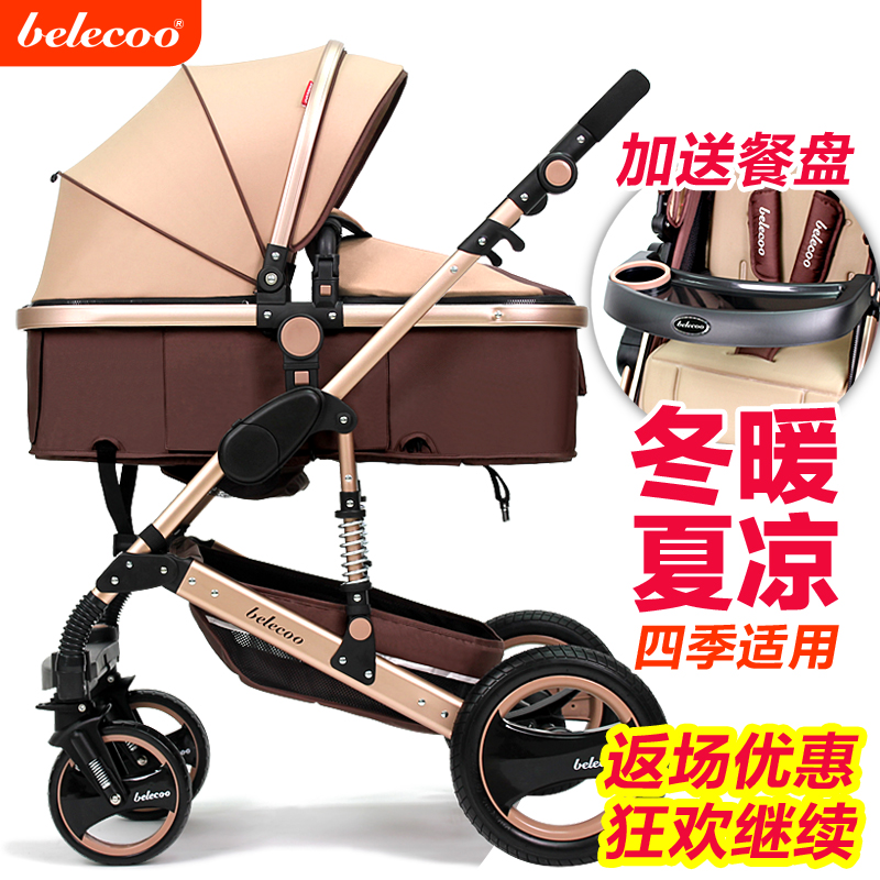 Children's bicycles/Baby push car belecoo bella children stroller folding four-wheel shock absorbers children stroller(China (Mainland))