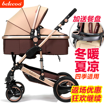 Children's bicycles/Baby push car belecoo bella children stroller folding four-wheel shock absorbers children stroller