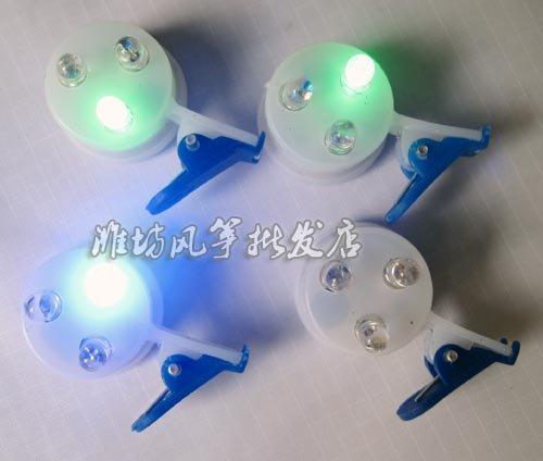 free shipping high quality Shinning Led Light for Large Kites LED light(lamp) with blue clip 20 pcs/lot 3 colors light(China (Mainland))