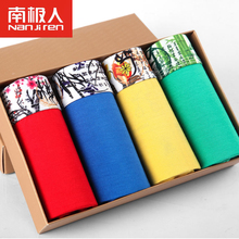 2016 Real New Brand Healthy Modal Bamboo Plus Size Men's Underwear Boxer Solid Multi-color Cuecas Multi- Color Free Shipping