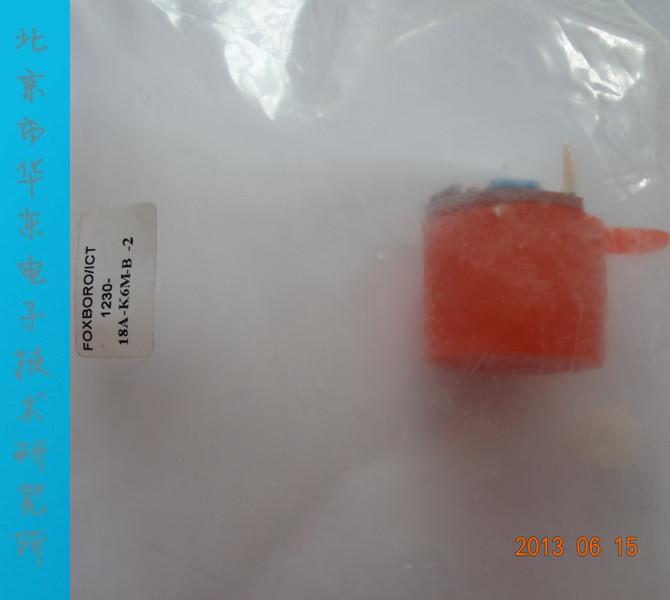 [BELLA]1230-03G-L6M-B-1 FOXBORO / ICT strain gauge pressure sensor 0-15psi 100mV output(China (Mainland))