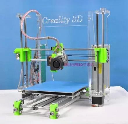 Creators 3D printer CR 3 DIY kit free high precision quality source of domestic reprap i3
