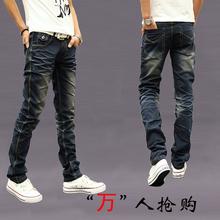 2014 Korean Style True Jeans Men's Fashion Slim Denim Pants Plus Size Straight Long Trousers Nudie Jeans(China (Mainland))