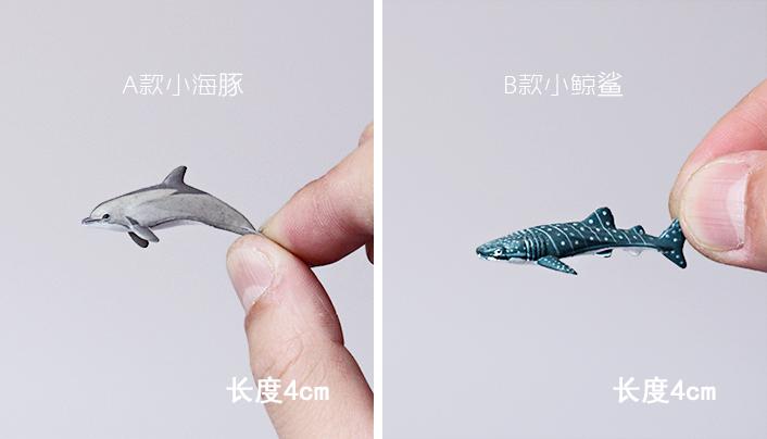 Animal model toy Genuine bulk Colorata mini animal model simulation class marine dolphins small whale shark optional(China (Mainland))