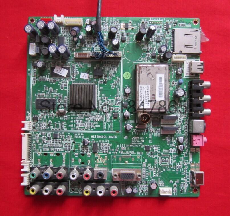Фотография LK26K1 original mother 0091801237 d V1.51 IVO M260TWR1 Used disassemble