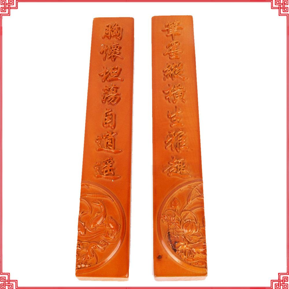 Здесь можно купить  Ko Muk Shui penholder paperweight Four Treasures Gift Set Gift Pen Yantai  Волосы и аксессуары