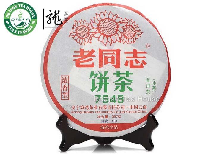 Haiwan Lao Tong Zhi 7548 Puer Tea Cake 2014 Raw 357g