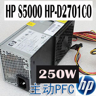 Free shipping power supply for HPdesktop computer 250W S5000 D2701CO PIO3130 PC8044 S5118CN power supply(China (Mainland))
