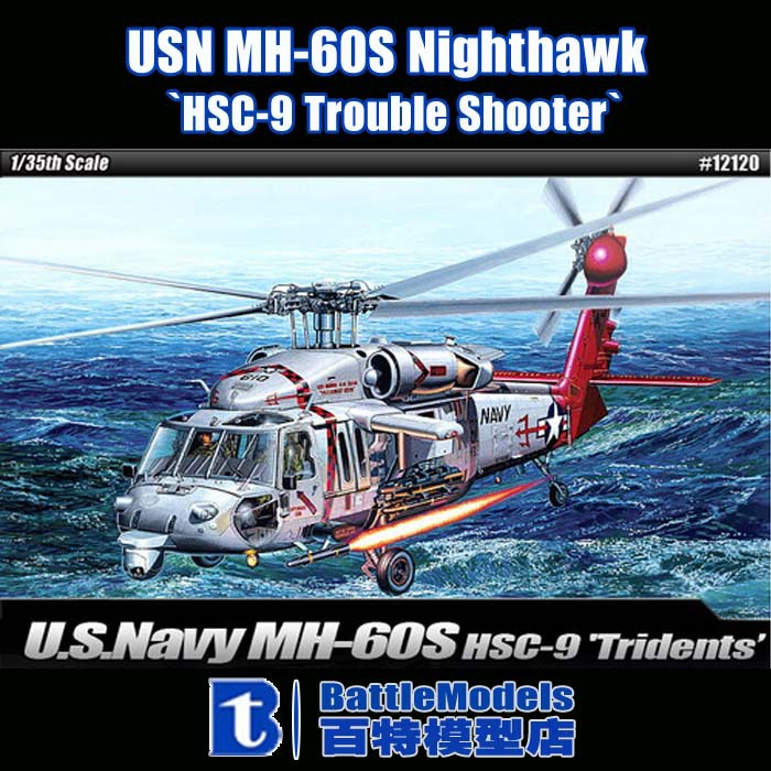 Academy MODEL 1/32 SCALE military models #12120 USN MH-60S Nighthawk `HSC-9 Trouble Shooter` plastic model kit(China (Mainland))
