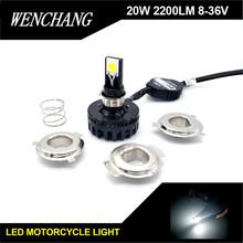 WENCHANG M2 20W 2200LM LED Motorcycle Headlight Bulb Headlamp High Low Conversion Beam Motobike Headlamp Motor Lights(China (Mainland))