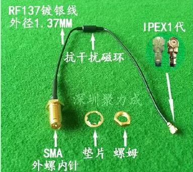 25pcs lot 20CM RF1.37 ipex rf sma cable(China (Mainland))