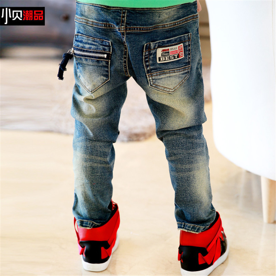Boy Ripped Jeans - Jeans Am