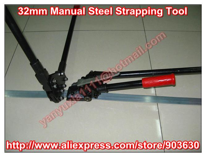 Heavy Duty Single Notch Manual Steel Strapping Packing Machine ,Hand Banding Tool 32mm steel strap - Tianjin Hongmei Strips Co., Ltd. store