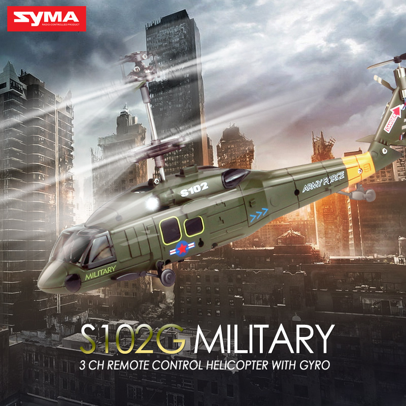 SYMA S102G Mini 3CH RC Helicopter with Gyroscope Gunships Simulation Indoor Radio Remote Control Toys for Military Enthusiasts(China (Mainland))