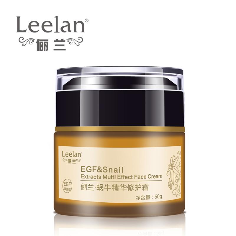 Skin Care Snail Repair Cream Whitening Cream Acne Treatment Anti Wrinkle Anti Aging Facial Day Cream Perfect Pore Face Care(China (Mainland))