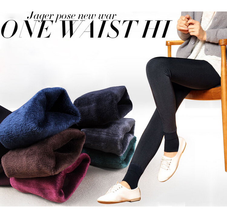 autumn and winter fashion explosion models plus thick velvet warm seamlessly integrated inverted cashmere leggings(China (Mainland))