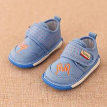 2016 new arrival newborn shoes baby girls and boys casual shoes spring/autumn kids baby soft bottom shoes Soft Cotton Dot  24(China (Mainland))