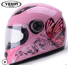 2015 new women's Protective Gears top quality lens motorcycle helmet HWB030(China (Mainland))