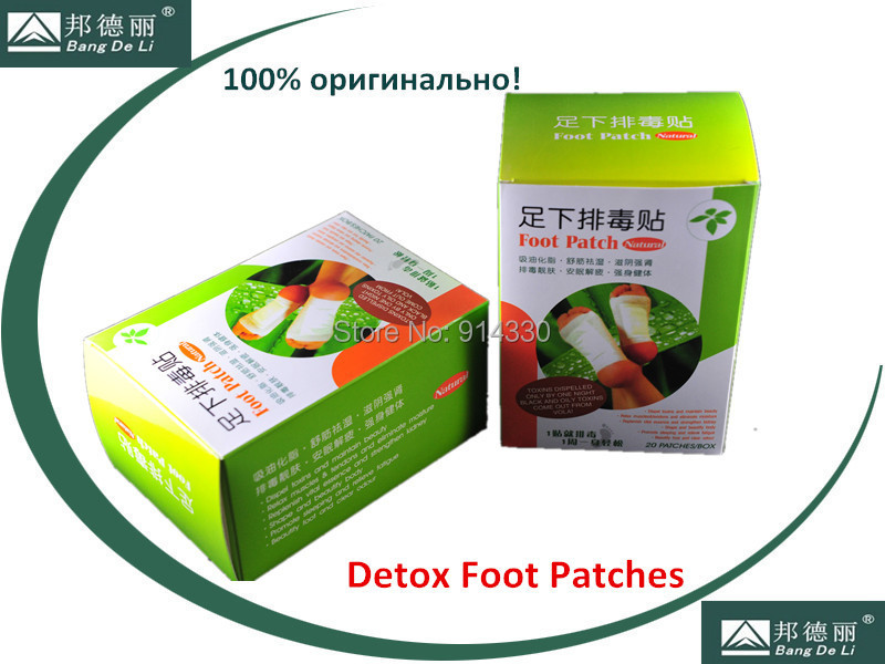 Массажер Bang De Li 40 = 2 Detox Foot patches 2016 best selling product foot detox cell spa detox ion cleanse foot spa with ce certificate