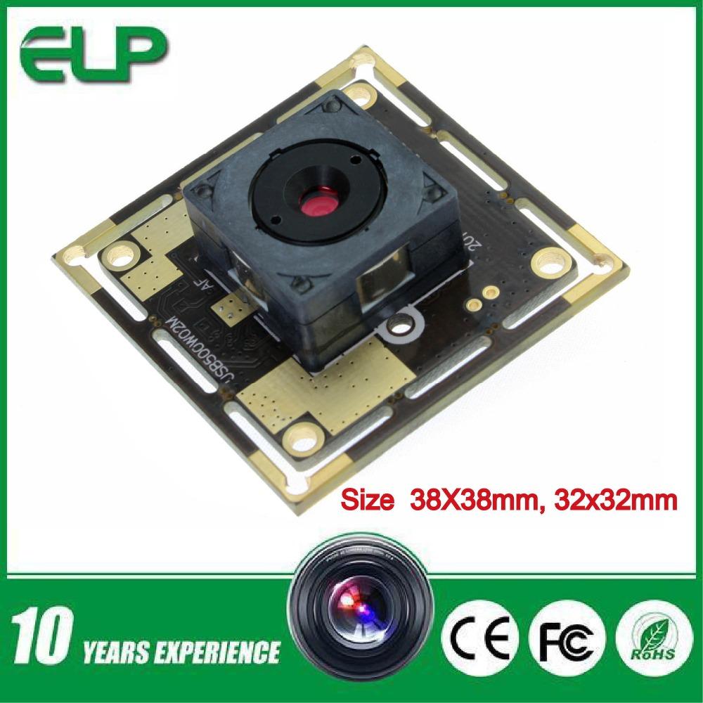 Здесь можно купить  5mp ov5640 auto focus zoom camera module  Безопасность и защита