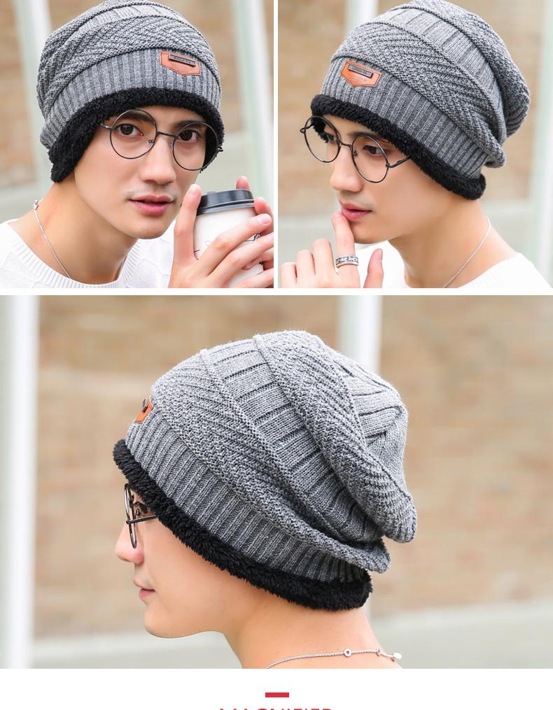 19 style knit scarf cap neck warmer Winter Hats For Men women warm Outdoor Sport Baggy Beanies Fleece Knit Bonnet Hat balaclava