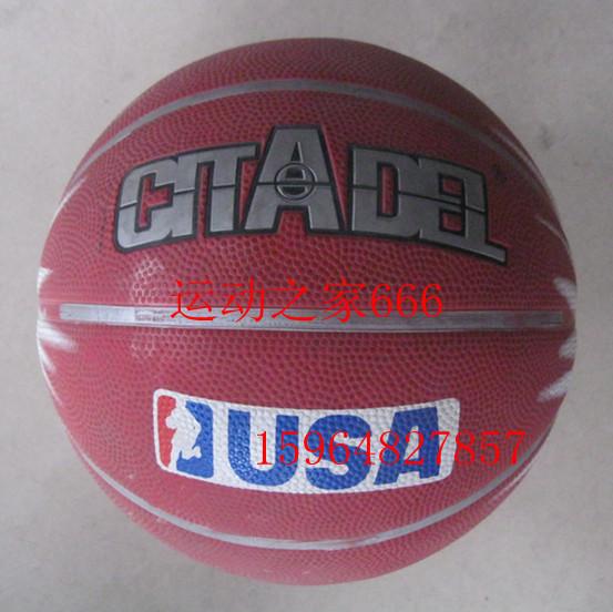 Rubber basketball basketball standard basketball