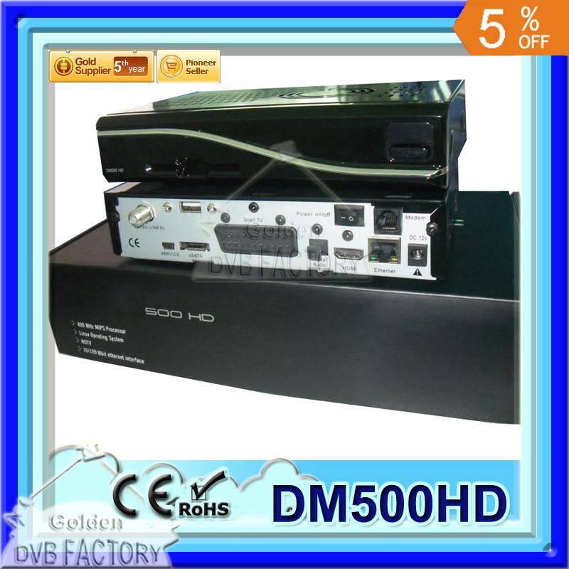 OEM dm500hd SIM 2.10 card version dvb500S hd decoder with 400MHz processor Enigma 2 Digital Satellite TV Receiver(1pc 500HD)(China (Mainland))