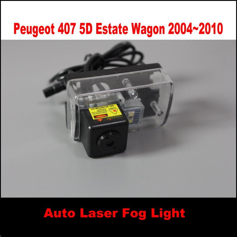 Car Lights Laser Fog Light, Rain, Fog, Snow,Dust Haze Weather Driving Warning Lights / For Peugeot 407 5D Estate Wagon 2004~2010