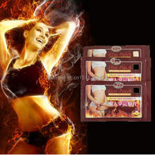 1Bag/10pcs The Third Generation!! Slimming Navel Stick Slim Patch Weight Loss Burning Fat Patch Hot Sale! eYW7z5
