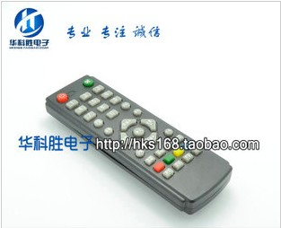 (5pcs/lot) Small black receiver remote control(China (Mainland))