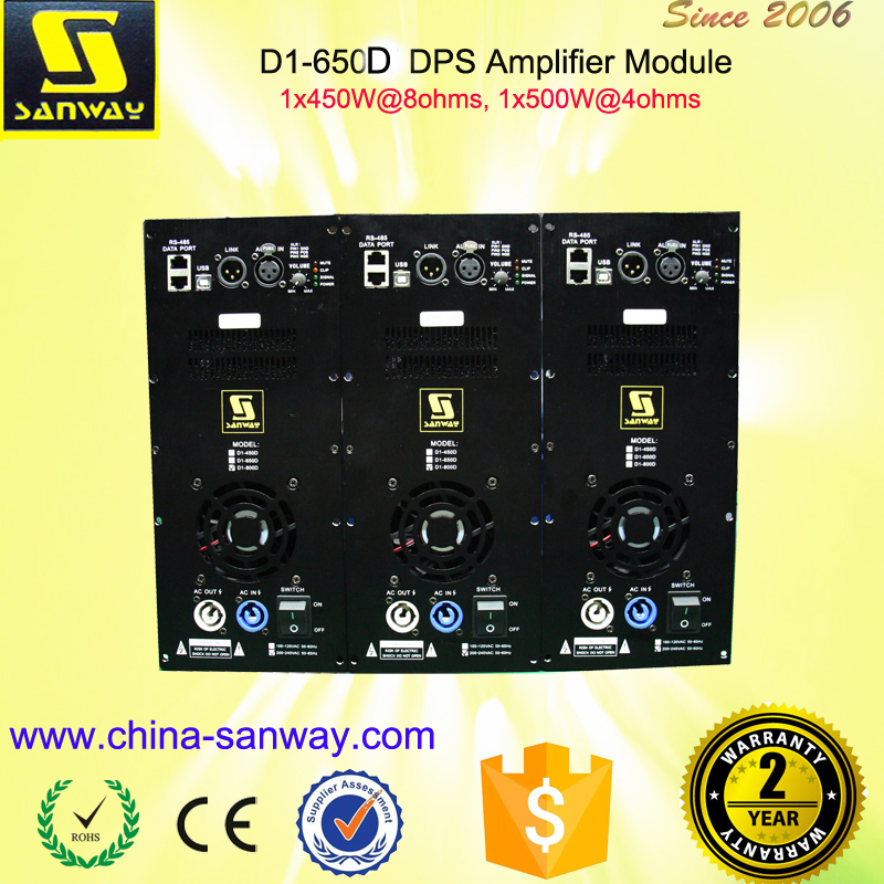 D1-650D Pro Audio Speaker Built-in Amplifier Module With DSP(China (Mainland))