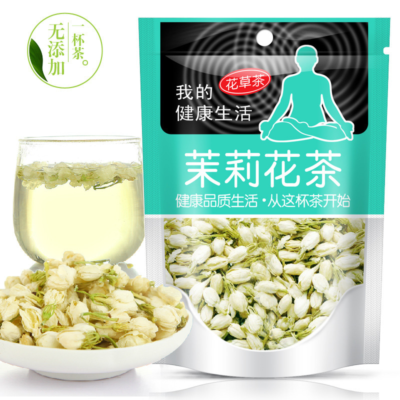 Herbal tea bags wholesale agent e-design Jasmine Tea Hengxian Jasmine jasmine flower<br><br>Aliexpress