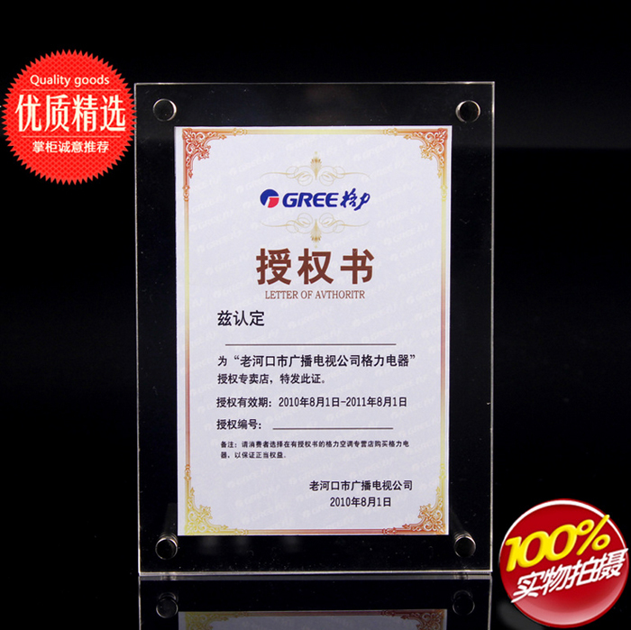 2sets/lot 6' 4R clear crystal table display price tag table card station sign acrylic photo frame(China (Mainland))