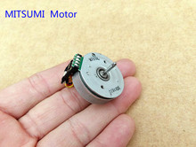 5PCS MITSUMI Three-phase Outer Rotor Micro Brushless Dc Motor For electric shavers Diy(China (Mainland))