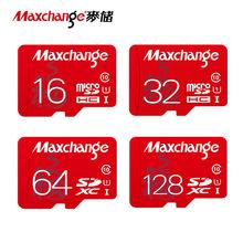 Buy Maxchange Class10 TF Card Micro SD Card 64GB 128GB C10 UHS-1 SDXC Memory Card 8GB 16GB 32GB SDHC Mini Flash Memory Cards for $6.79 in AliExpress store