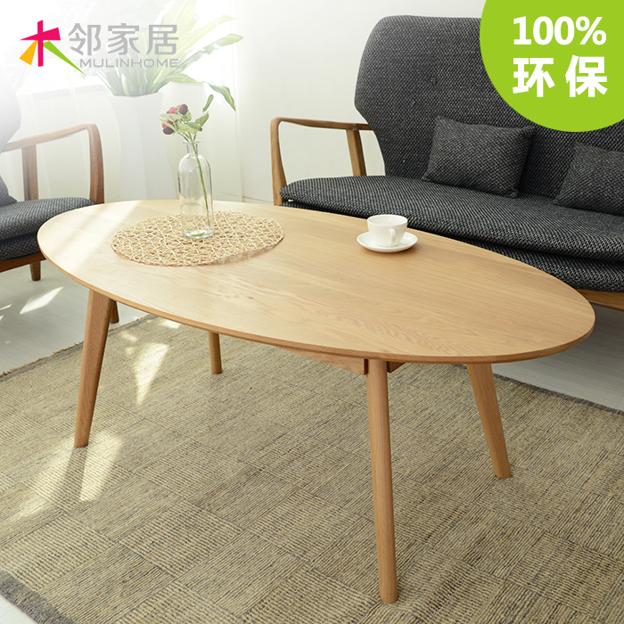 Wood Oval Coffee Table Made In China: O Nordic Minimalist White Oak Wood Coffee Table Wood