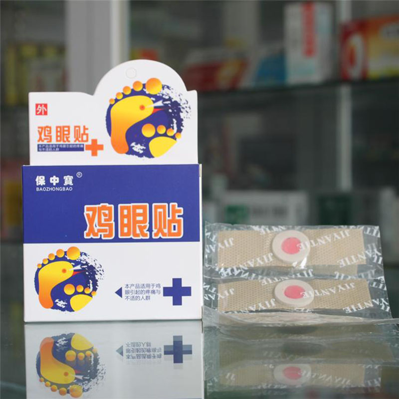 Feet corns removal patch quick pain relief warts remover and treat foot calluses feet care medical