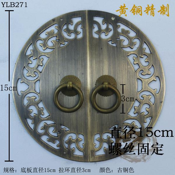 Здесь можно купить  Constant air Tong copper sheet classic door handle door handle house kitchen door 15cm 15cm thicker section  Аппаратные средства