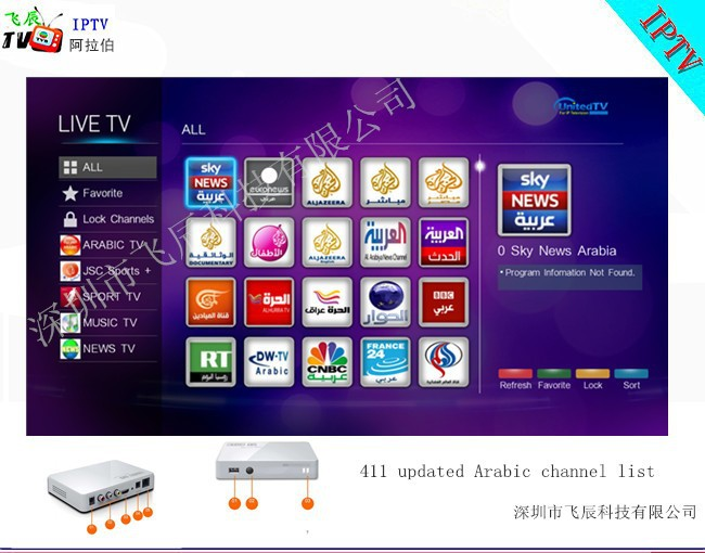 Iptv Box Arabic Channels Arabic Iptv Box Big Box  HD5301, With Sigma Chip