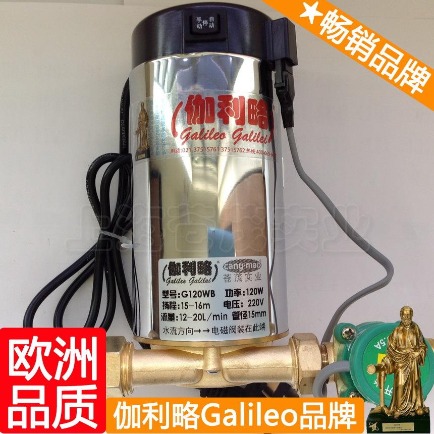 50 booster pump full automatic booster pump home water heater automatic full automatic hot water booster pump GWB Han<br><br>Aliexpress