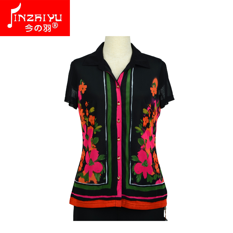 2015 tops and blouses 2015 new fashion buy direct from china middle age women pink green floral short sleeve elegant black shirt(China (Mainland))
