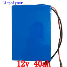 Great 12v lithium battery 40ah ion pack rechargeable bateria 40ah for laptop power bank 12v UPS cell electric bike + 3A charger