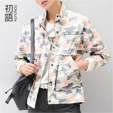 Toyouth New Spring Autumn Women's Army Green Camouflage Jackets Coat Zipper Denim Jackets Women Outwear Coats chaquetas mujer(China (Mainland))