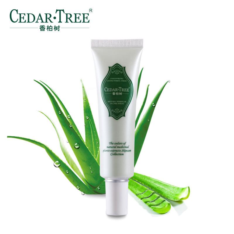 Natural Aloe Vera Gel Face Care Acne Scars Remover Fade Dark Spots Face Whitening Moisturizing Skin Care Skin Whitening Cream(China (Mainland))