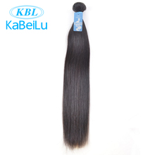 "KBL Brzailian Virgin Hair Straight 100% Human Hair Weave Bundles Unprocessed Hair Weft 10""-40"" 1B Free Shipping(China (Mainland))"