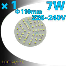 Free Shipping + 1pcs 7W SMD5050 Magnetic LED Ceiling Board Circular Tube Lights+Replace To 22W Traditional 2D Circular Tube(China (Mainland))