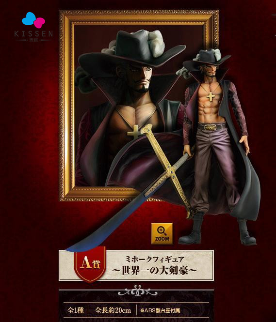 Kissen Anime One Piece DX Hawk Eye Dracule Mihawk PVC Action Figure Collection Model Kids Toy Doll 20CM(China (Mainland))