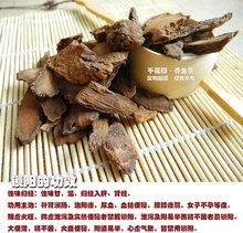 100g 2015 new AAAAA grade Kidney Cistanche wild cynomorium piece Epimedium Morinda herbal tea sexy tea