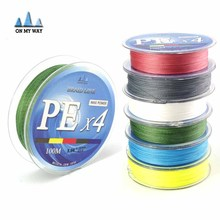 With Gift New  4 stands 100m 10-80LB brand fishing lines  Super Strong Japanese  Multifilament 100% PE Braided Fishing Line(China (Mainland))